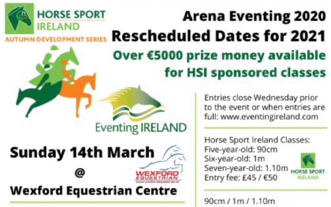 HSI ARENA EVENT 14th March 2021 – rescheduled